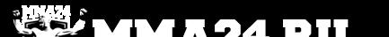 ММА24 — информационно-аналитический портал о ММА